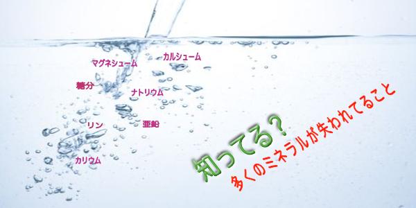 water intake-1
