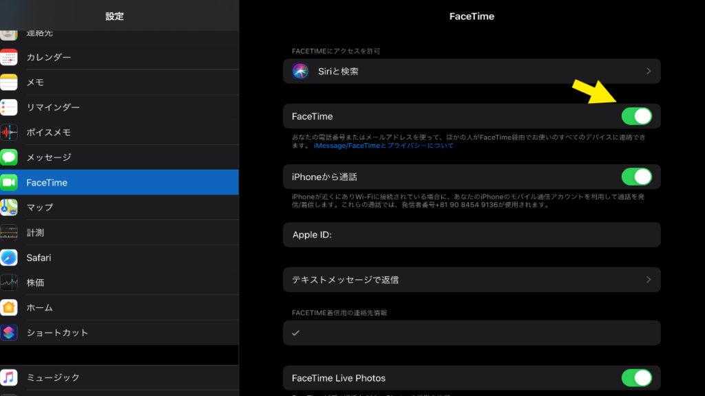 FaceTime1