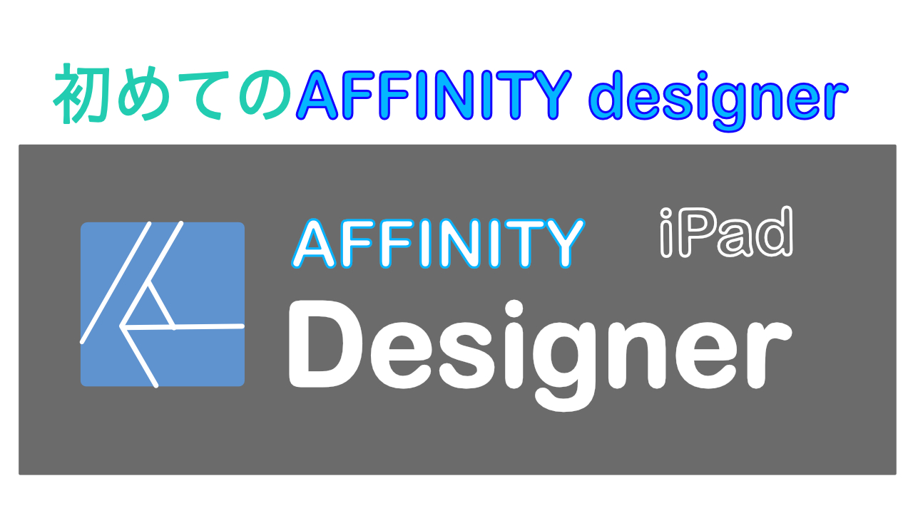 first time AFFINITY