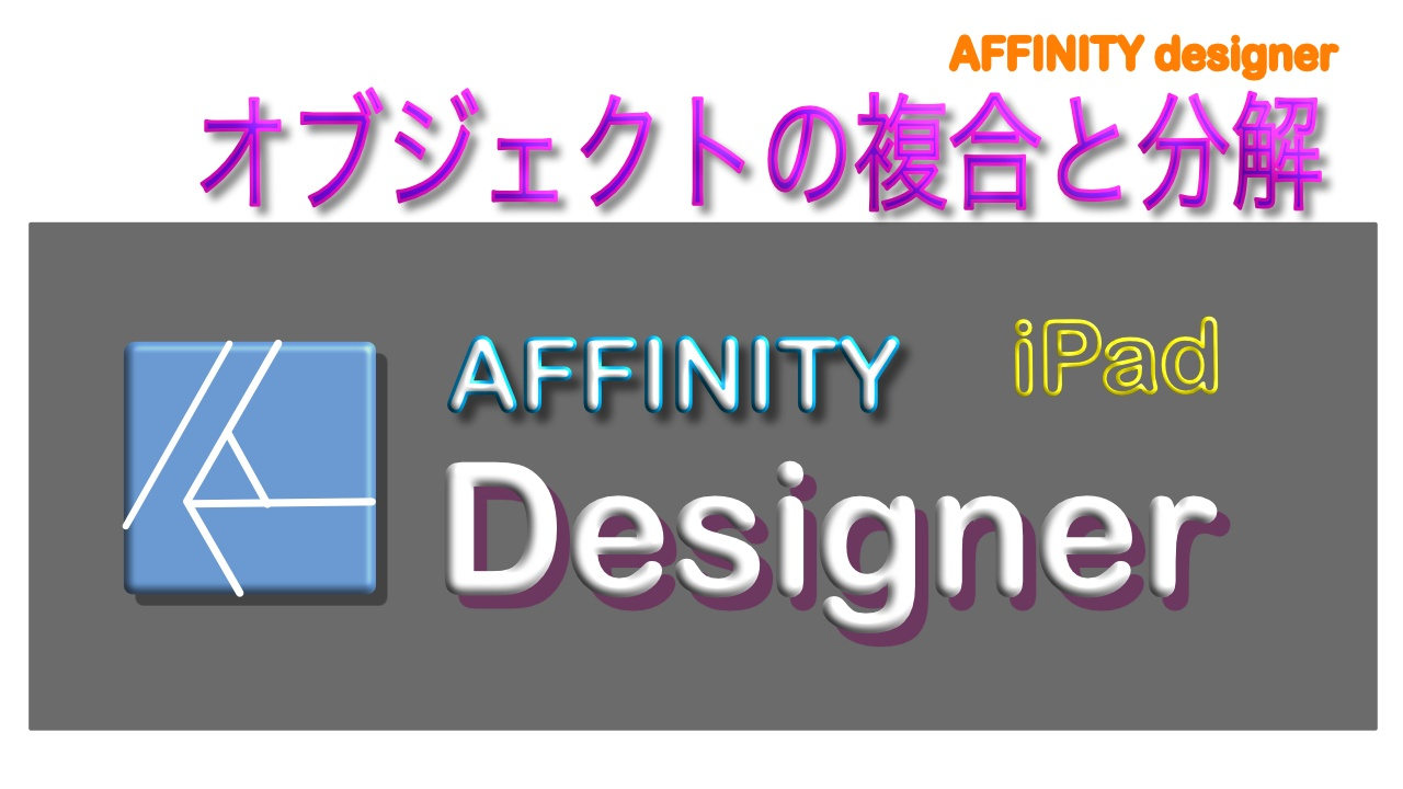 AffintyD Geometry
