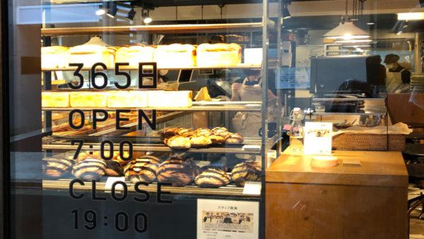 365-bakery2