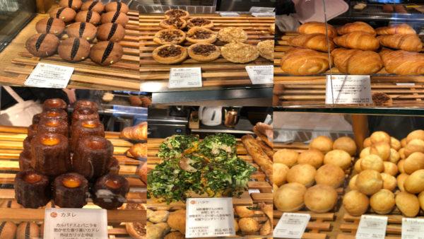 365-bakery1