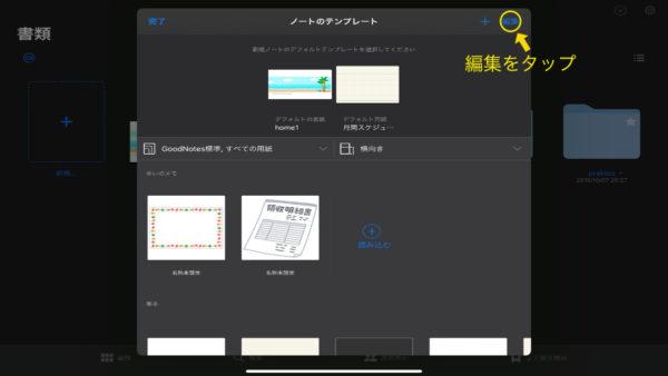 GN5 edit 2